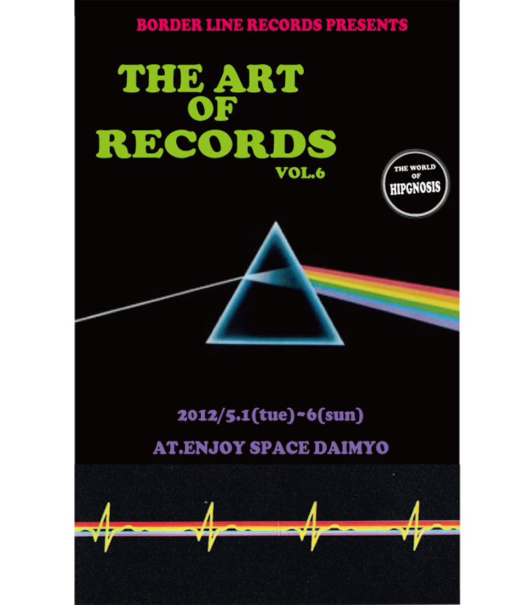 THE ART OF RECORDS VOL.7