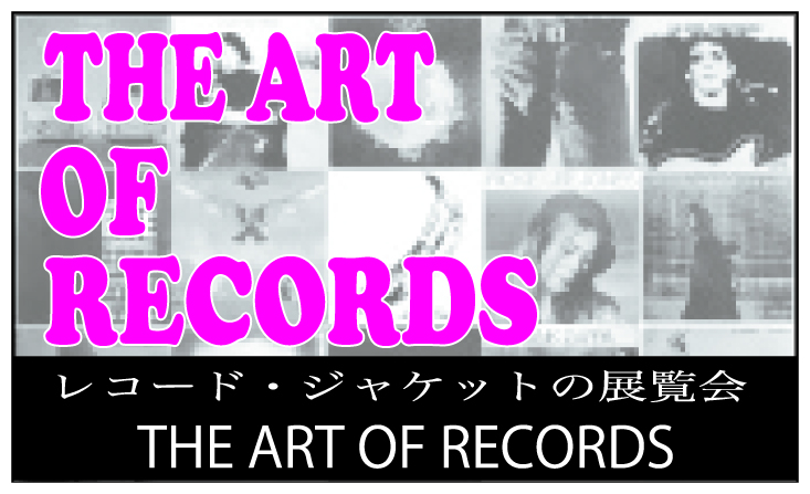 THE ART OF RECORDS